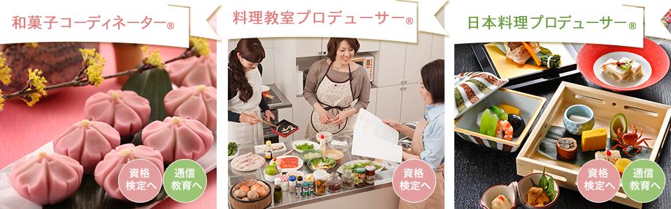 シェリー専門ソムリエ 料理教室プロデューサー